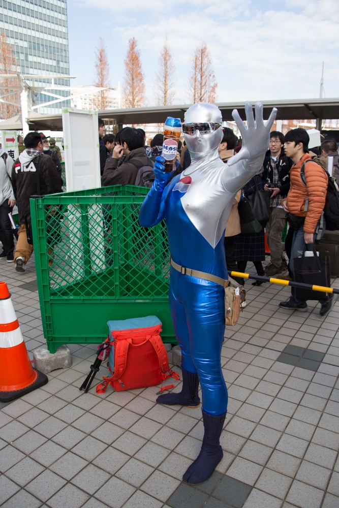 Gender Discrimination Against Male Cosplayers Cosplay Dossier