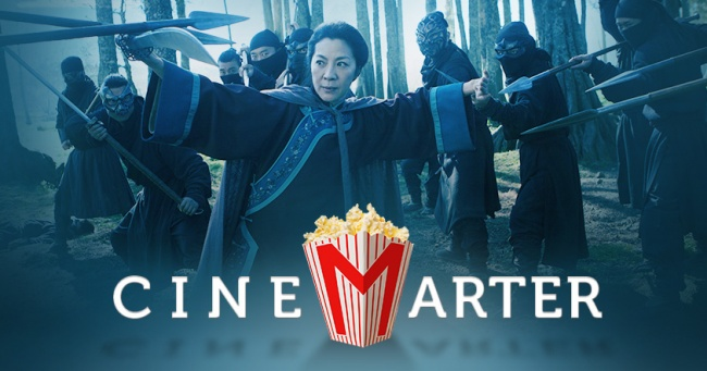 Crouching Tiger, Hidden Dragon 2 CineMarter Banner