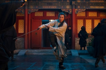 Crouching Tiger, Hidden Dragon 2 CineMarter #1