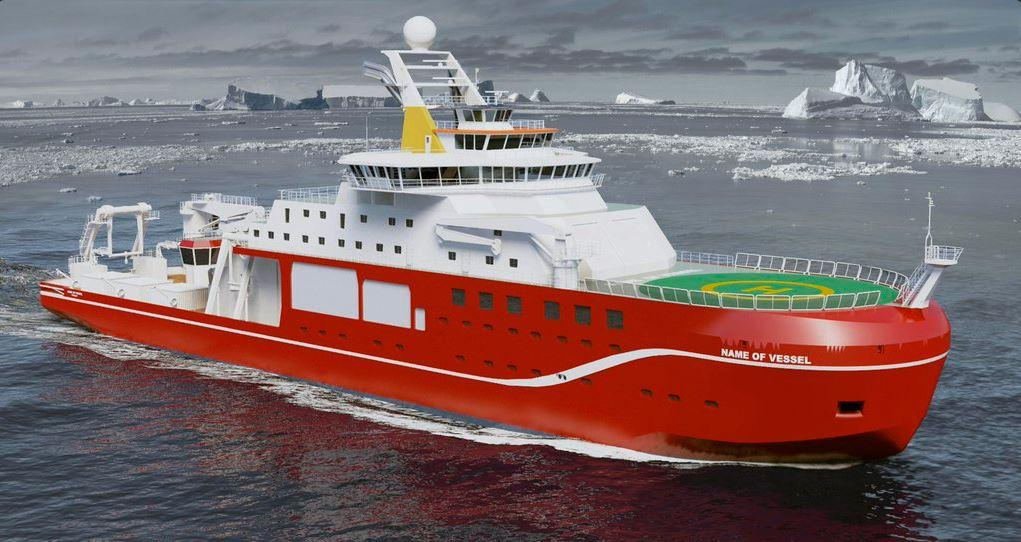 NERC Royal Research Ship Boaty McBoatface