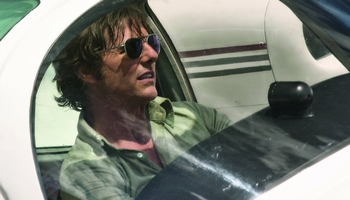 American Made CineMarter #1
