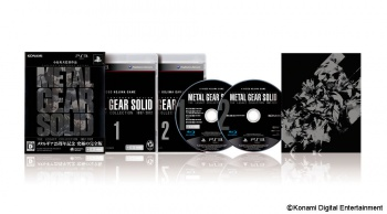Metal Gear Solid Legacy Japanese Box Art