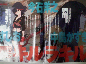 kill la kill anime