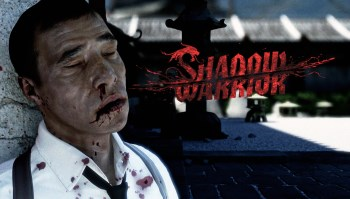 Shadow Warrior teaser