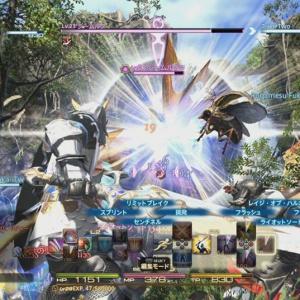 FFXIV FATE battle 2