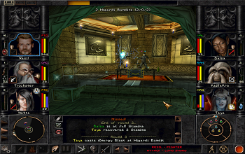 Wizardry 8 Screenshot