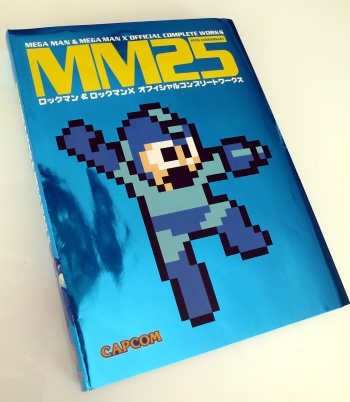 Mega Man 25 (UDON art book)