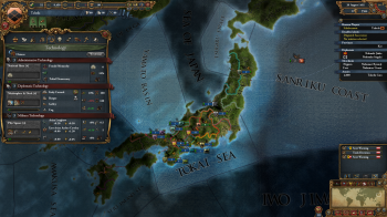 Europa Universalis IV Screen 02