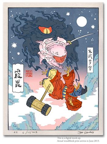 Soul Eater by Ukiyo-E Heroes