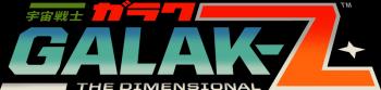 Galak-Z Logo