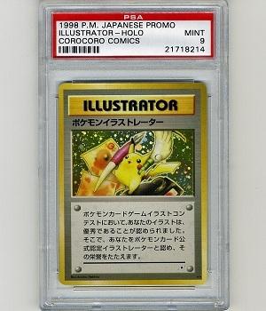 Pikachu Trainer card