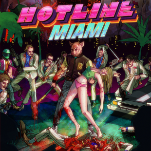 Hotline Miami Box Art