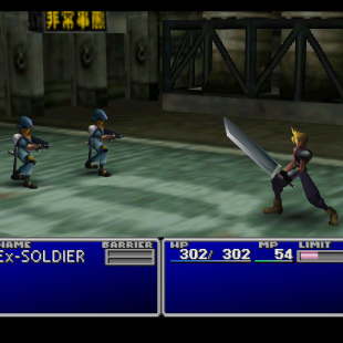 Final Fantasy VII - Battle