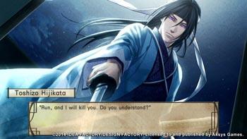 Hakuoki Screen