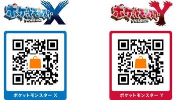 Pokemon X and Y Patch QR code