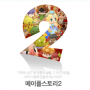 MapleStory 2 Announced