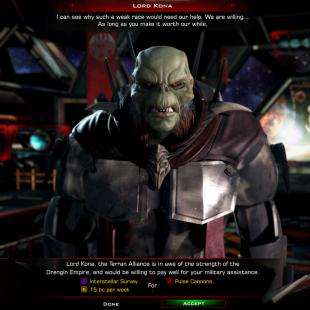 Galactic Civ III Screen 1