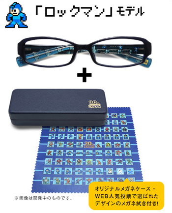 Capcom Mega Man glasses