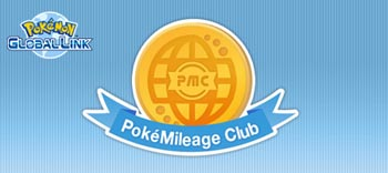 PokeMileage Club