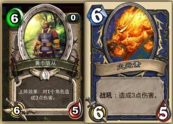 Legend of Crouching Dragon cards
