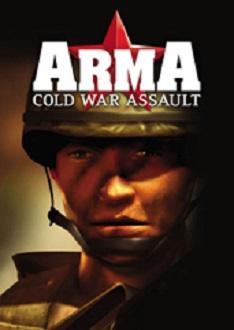 arma box