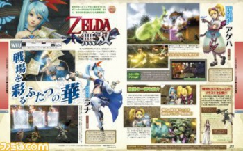 Hyrule Warriors Famitsu Lana and Agitha