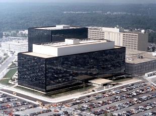 NSA Building 310x