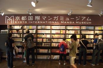 manga museum ver 2