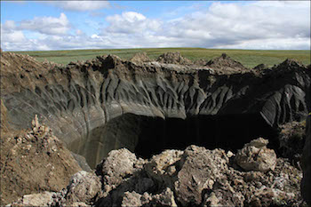 Second Yamal hole