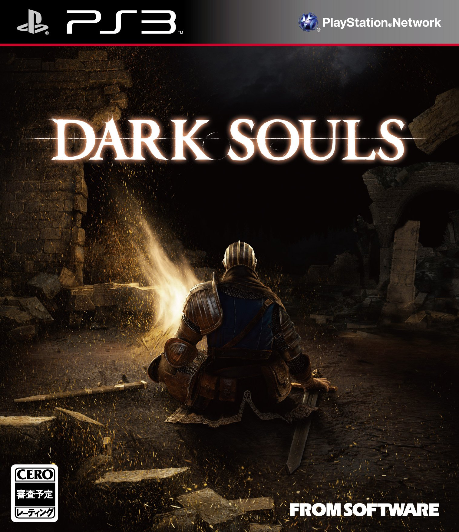 dark souls - cover art