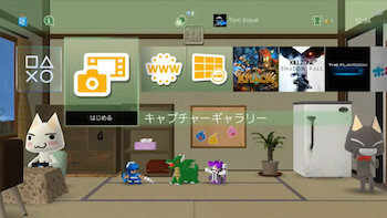 PS4 Themes