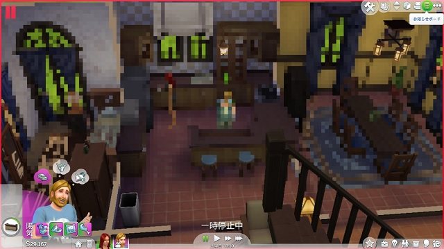 sims 4 pixellated for pirates by ea