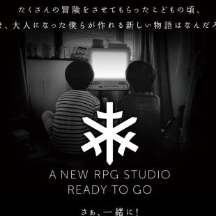 Square Enix Recruitment Page
