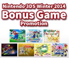 3ds winter game promotion super smash bros