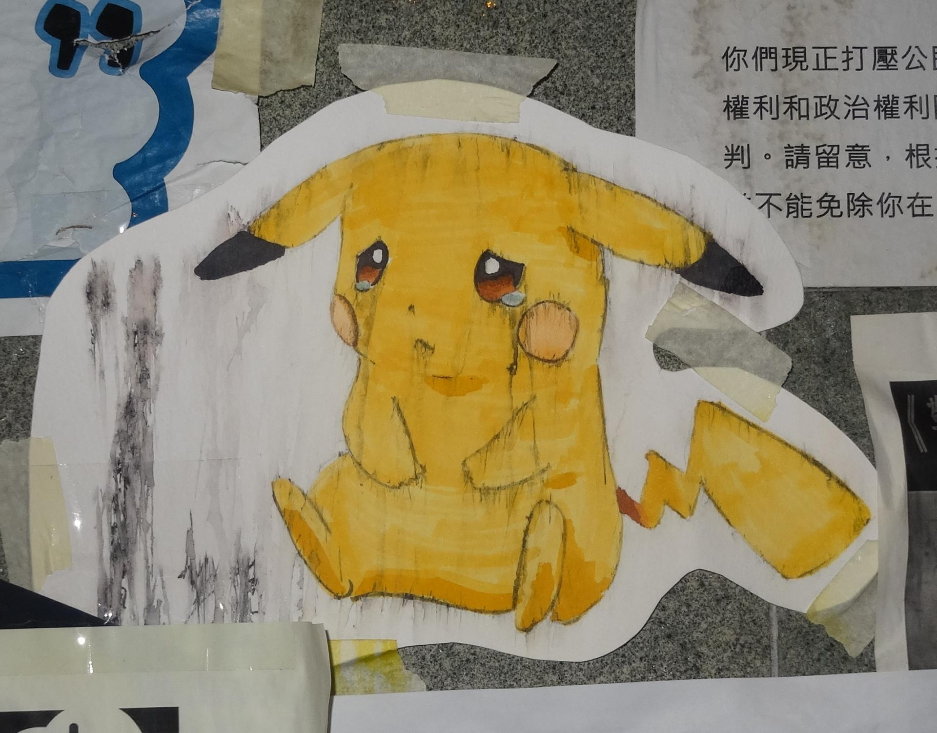 very sad pikachu