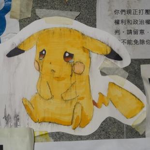 very sad pikachu