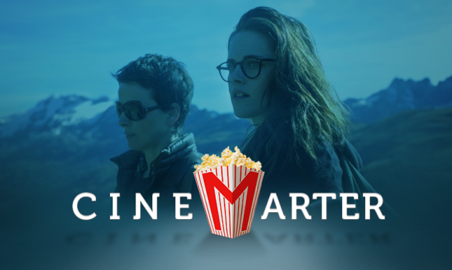Clouds of Sils Maria Banner CineMarter