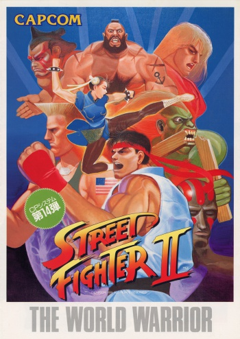 flyer fever street fighter ii