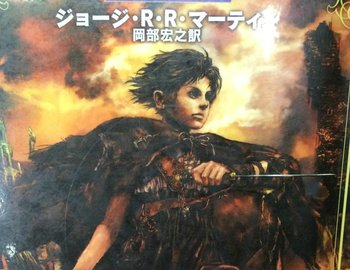 Game of thrones manga