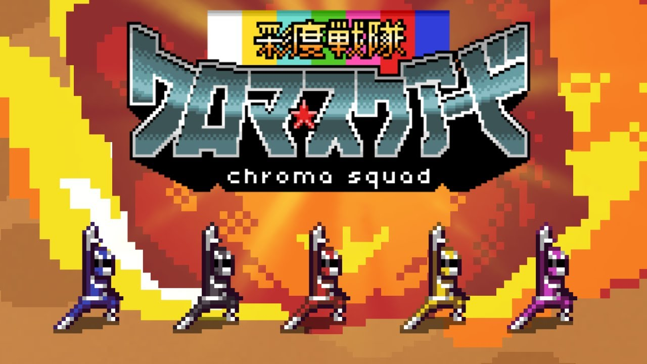 Chroma Squad Logo Large