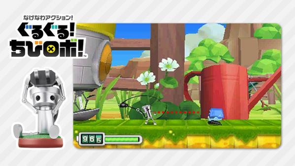 Chibi-Robo 3DS and Amiibo