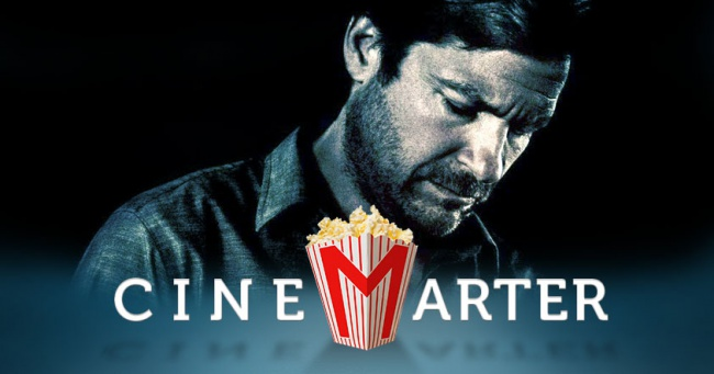The Gift CineMarter Banner