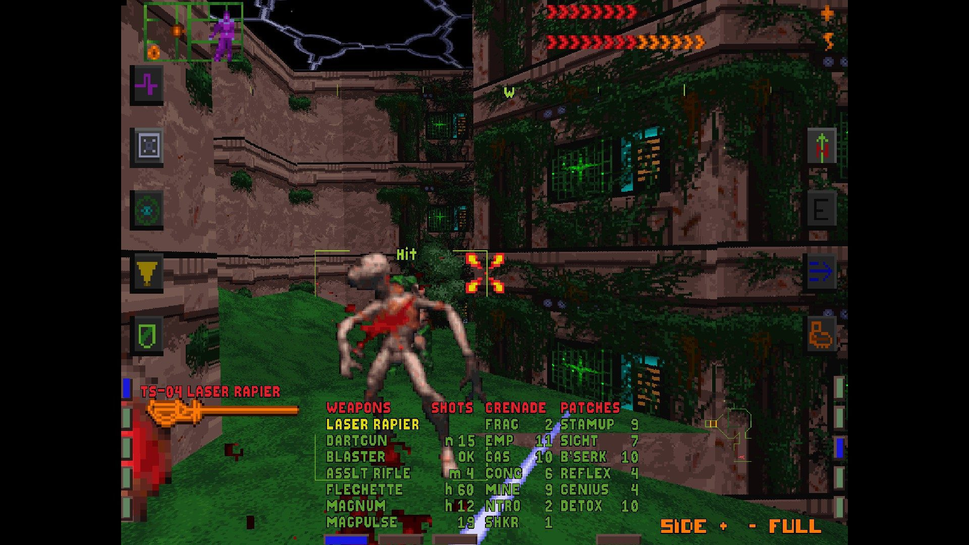 system shock enhanced screenshot 4