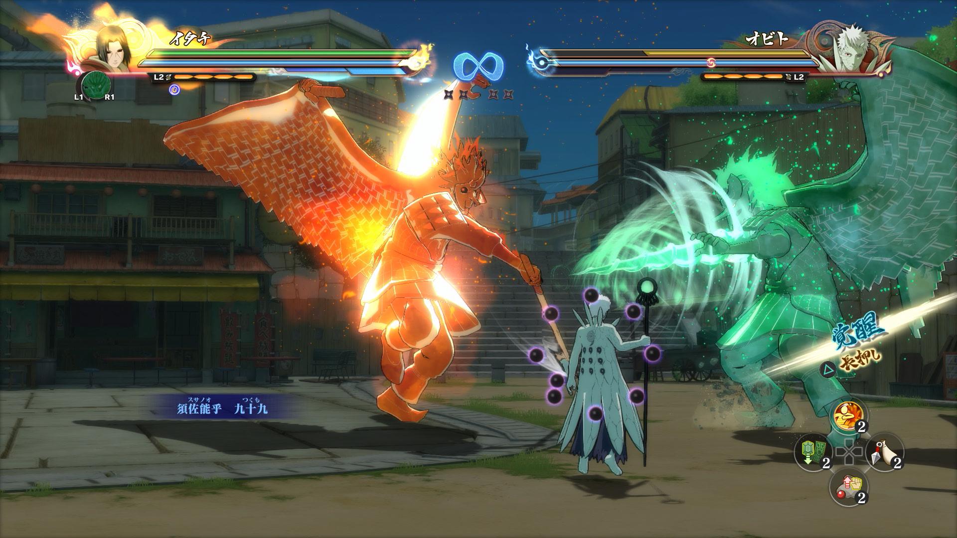 Naruto Shippuden Ultimate Ninja Storm 4 Review Reviews The