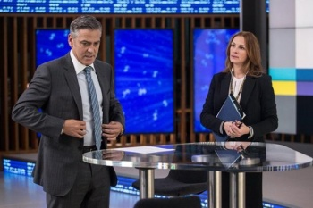 Money Monster CineMarter #1