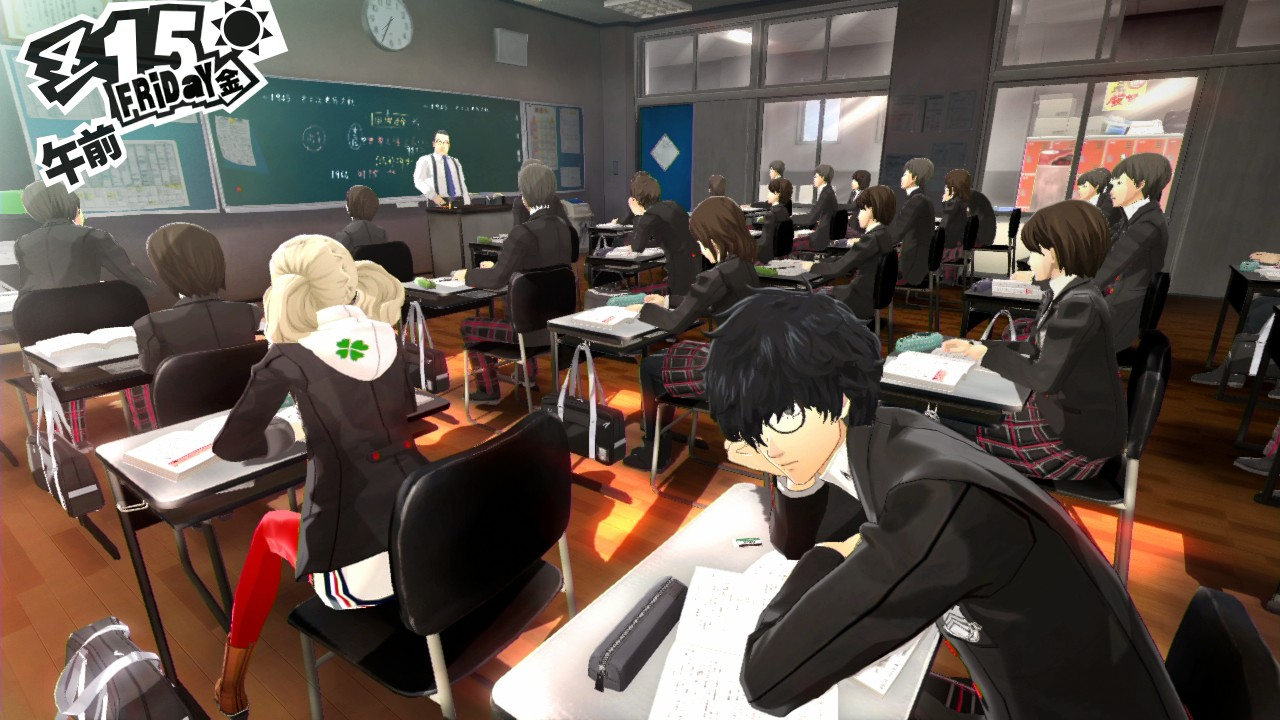 Persona 5 All Test Answers