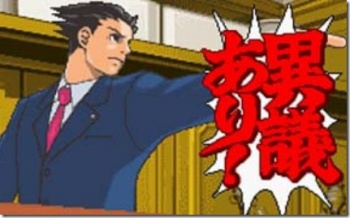ace attorney image