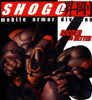 shogo_box_front
