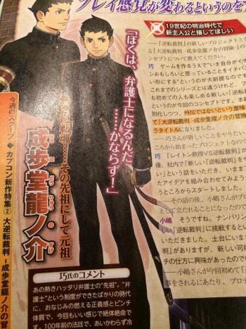 Ace Attorney in Meiji Japan