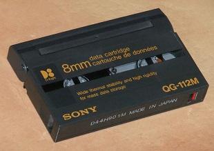 Sony Data Tape Cartridge 310x